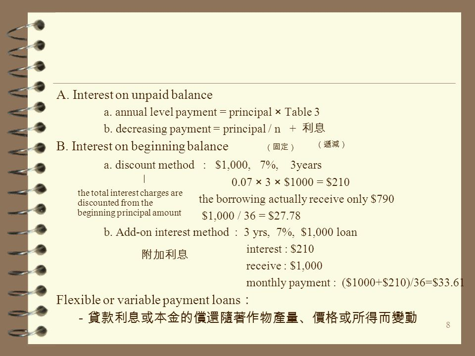 8 A. Interest on unpaid balance a. annual level payment = principal × Table 3 b.