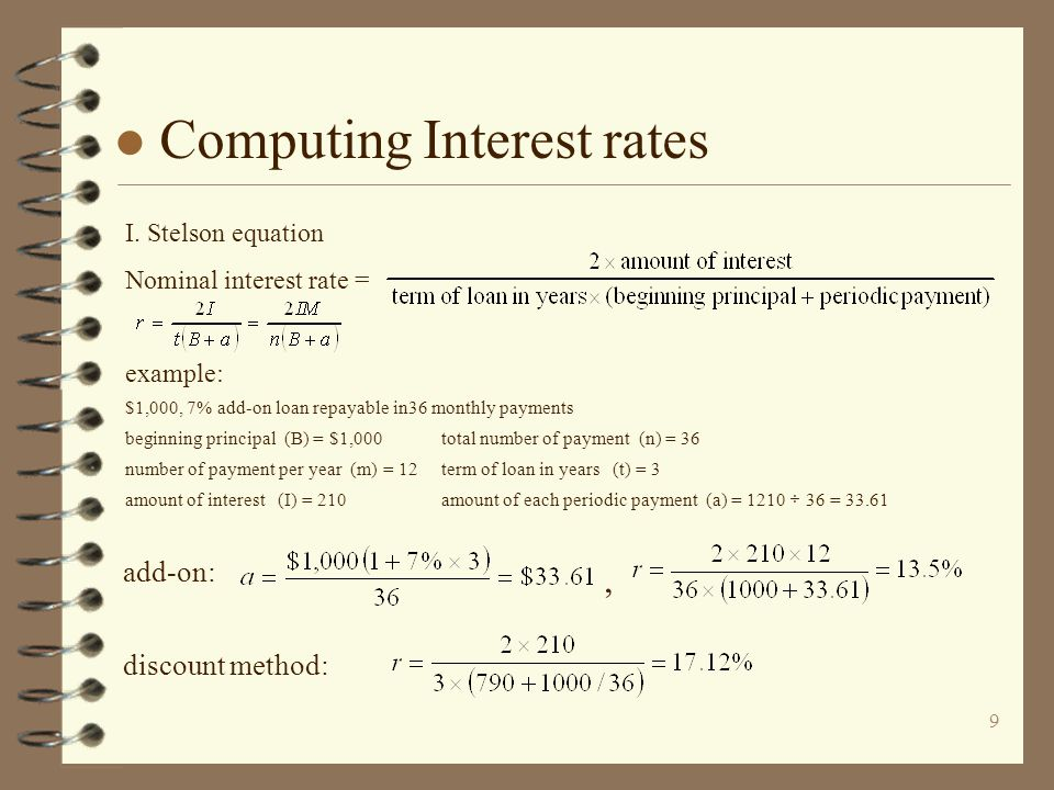 9 Computing Interest rates I.