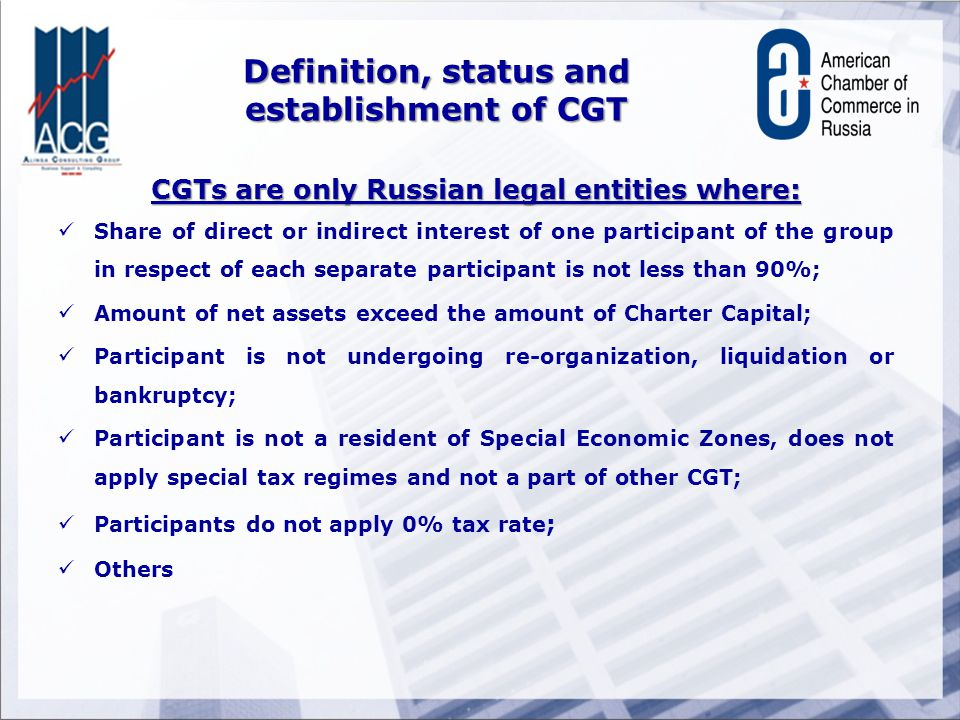 Liable participant (LP) of consolidated group Liable participant (LP) of CGT Liable participant (LP) of CGT:   Acts on behalf of the CGT;   Fulfills rights and obligations of CGT as a taxpayer;   Maintains tax registers of CGT;   Collects profit tax declarations from the participants;   Files profit tax declaration of CGT;   Bears responsibility for paying tax arrears, fines and penalties of the CGT.