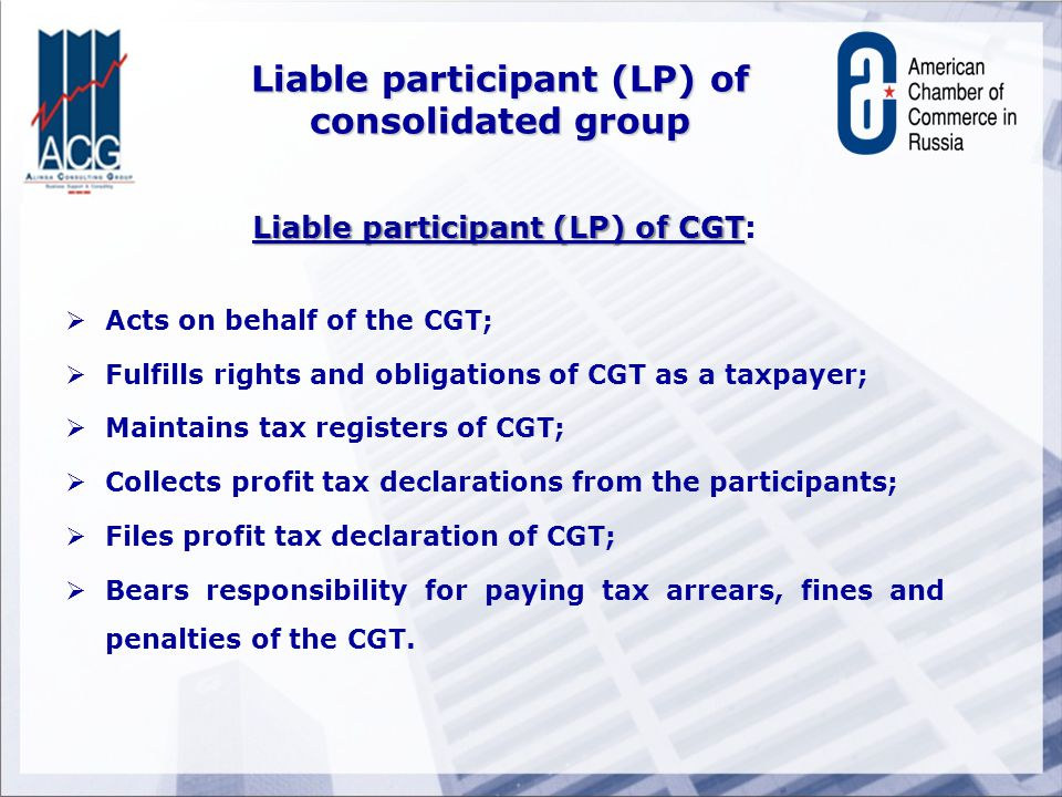 Collection of unpaid taxes.Suspension of bank operations.