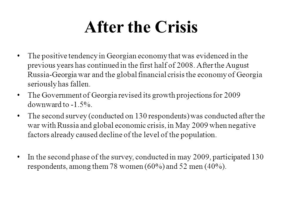 After the Crisis The positive tendency in Georgian economy that was evidenced in the previous years has continued in the first half of 2008.
