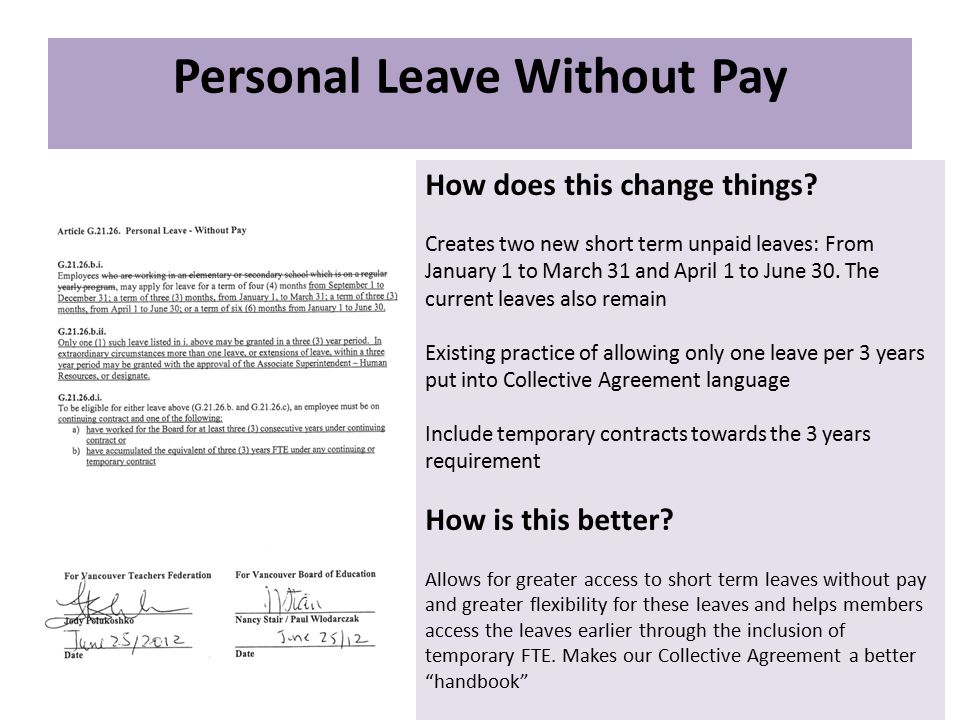 Personal Leave Without Pay How does this change things.
