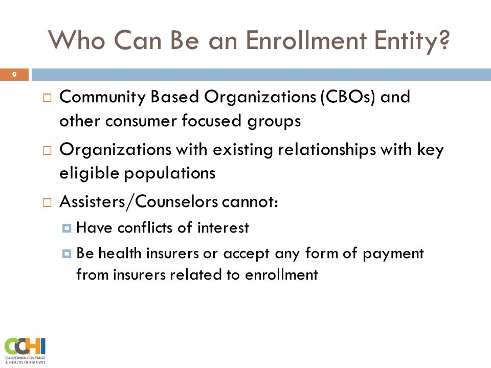 Who Can Be an Enrollment Entity.