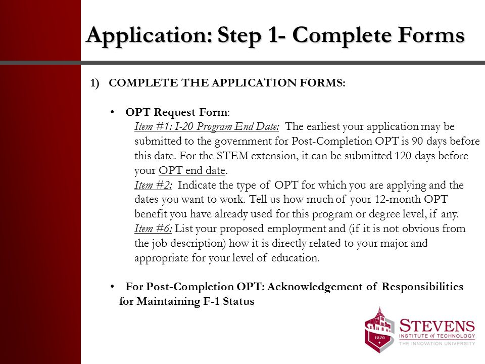 Application: Step 1 (cont'd) Form I-765: APPLICATION FOR EMPLOYMENT AUTHORIZATION YOU MUST TYPE THIS FORM: Item #3 – List your own address.