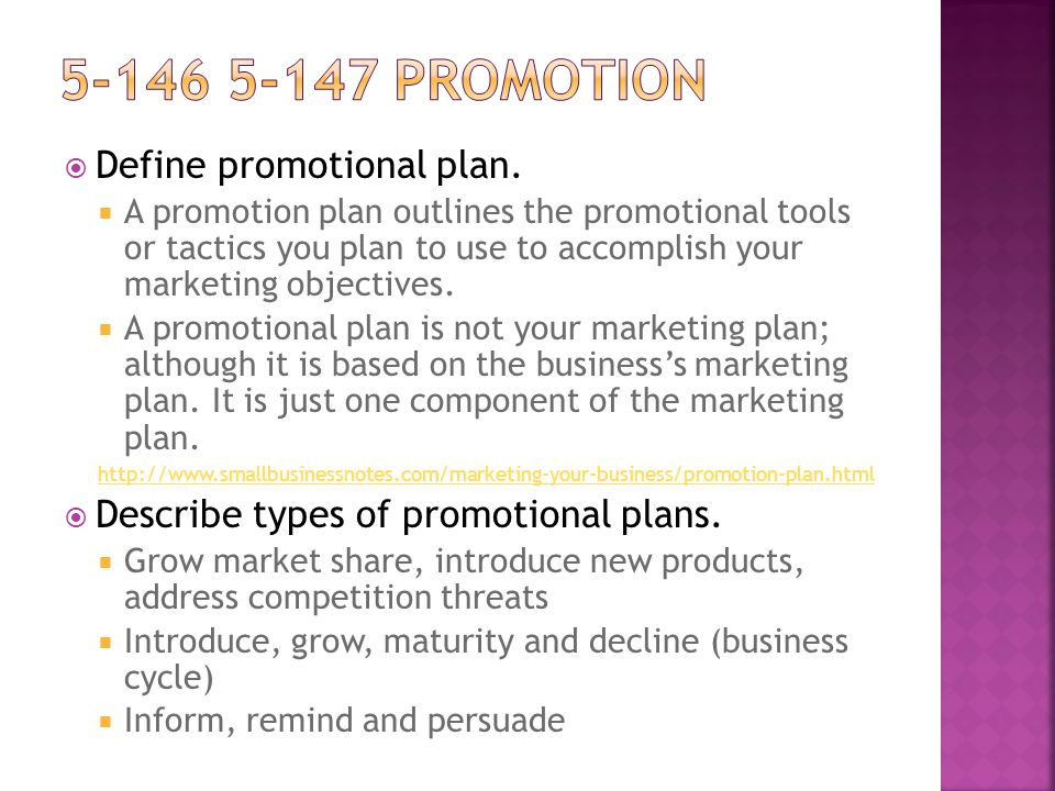 Identify the components of a promotional plan.