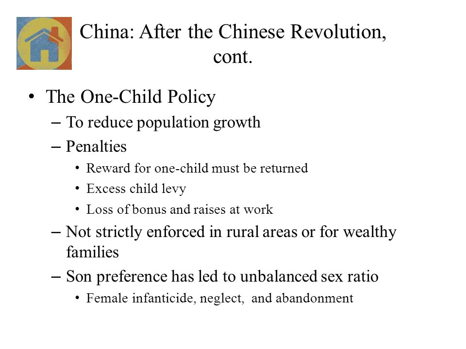 China: After the Chinese Revolution, cont.