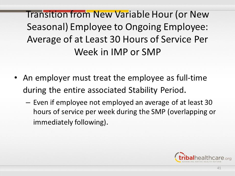 Transition from New Variable Hour (or New Seasonal) Employee to Ongoing Employee: Average of at Least 30 Hours of Service Per Week in IMP or SMP An em
