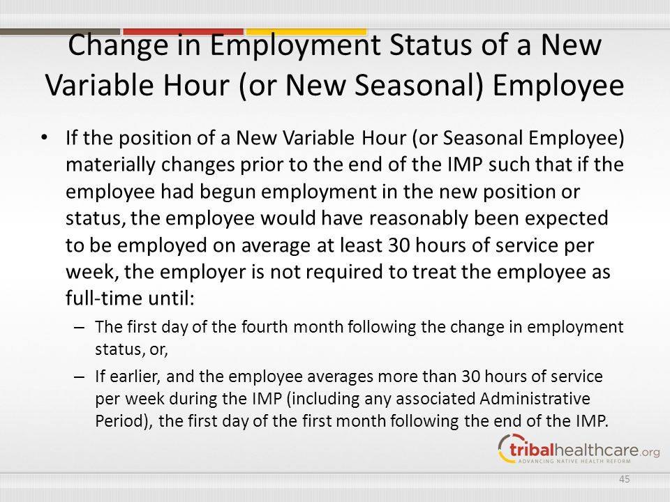 Change in Employment Status of a New Variable Hour (or New Seasonal) Employee If the position of a New Variable Hour (or Seasonal Employee) materially