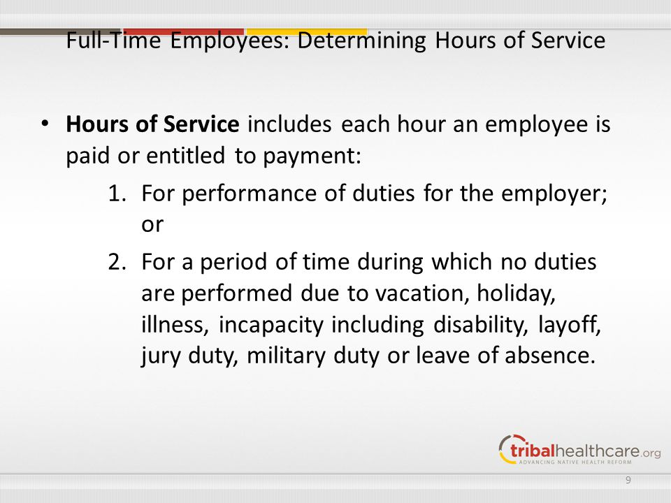 New Variable Hour and New Seasonal Employees Variable Hour Employee: An employee not reasonably expected to be employed on average at least 30 hours per week.