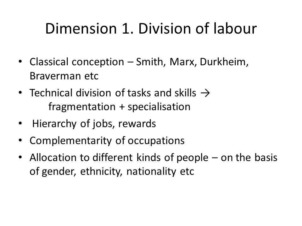 Recycling research so far reveals: Complex technical division of labour: many tasks and skills and local and global reach Relies on work undertaken in a variety of socio-economic modes: paid/unpaid, public sector/private market, not/for profit Work performed at any one stage in process presupposes the others