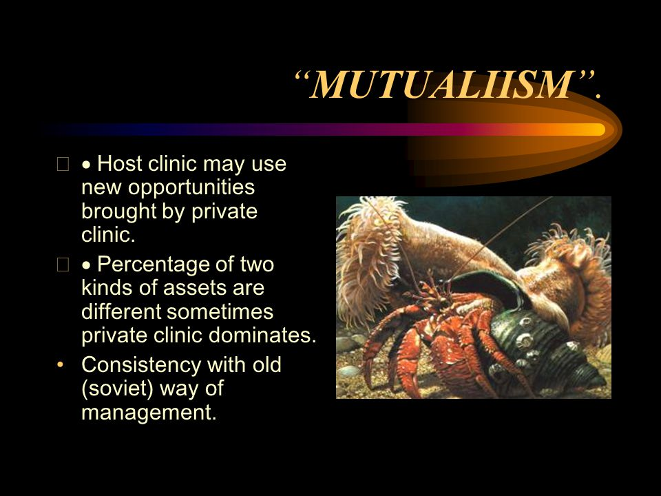 MUTUALIISM .  Host clinic may use new opportunities brought by private clinic.