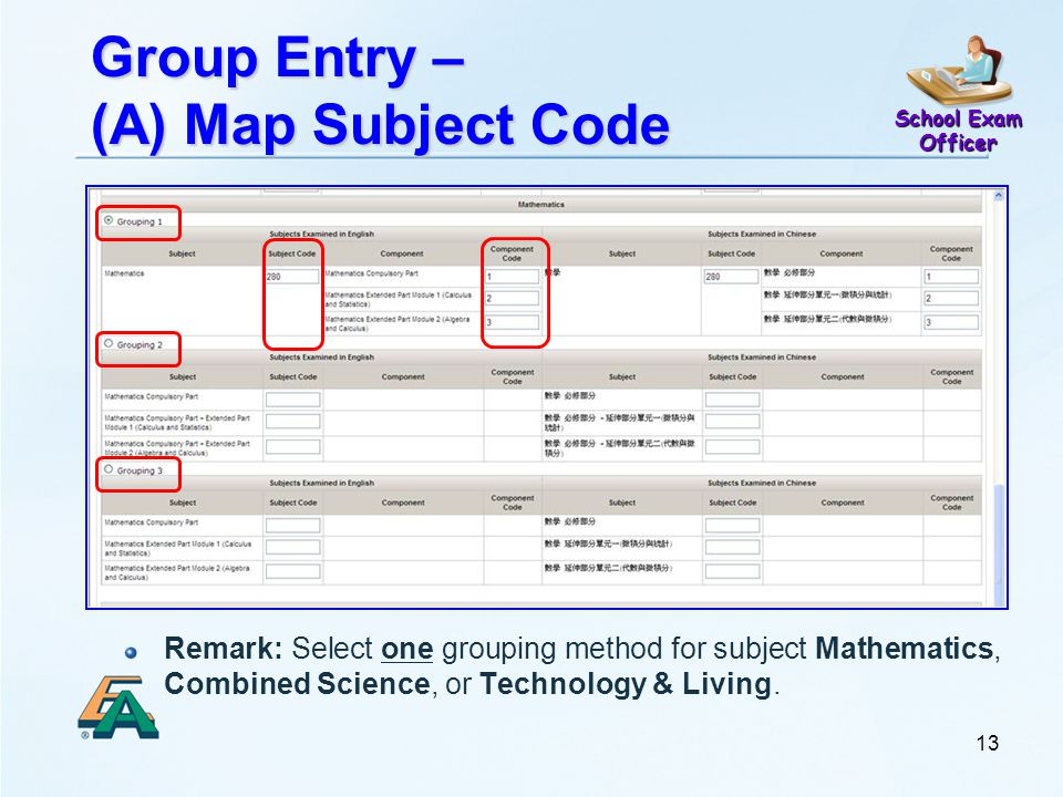 Group Entry – (A) Map Subject Code Remark: Select one grouping method for subject Mathematics, Combined Science, or Technology & Living.