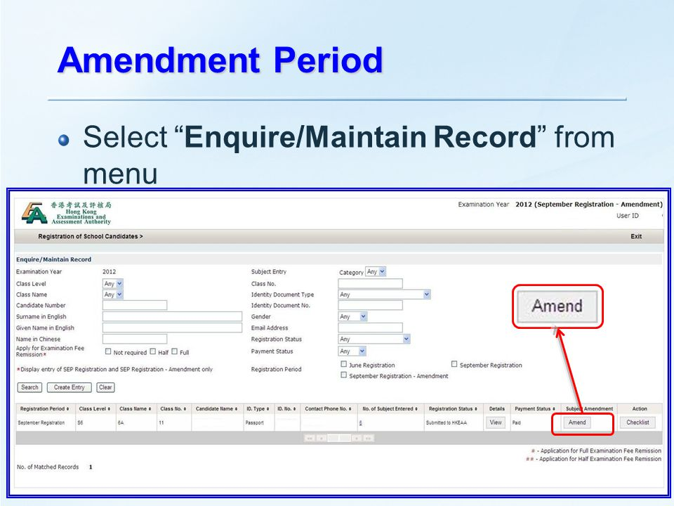 32 Amendment Period Select Enquire/Maintain Record from menu