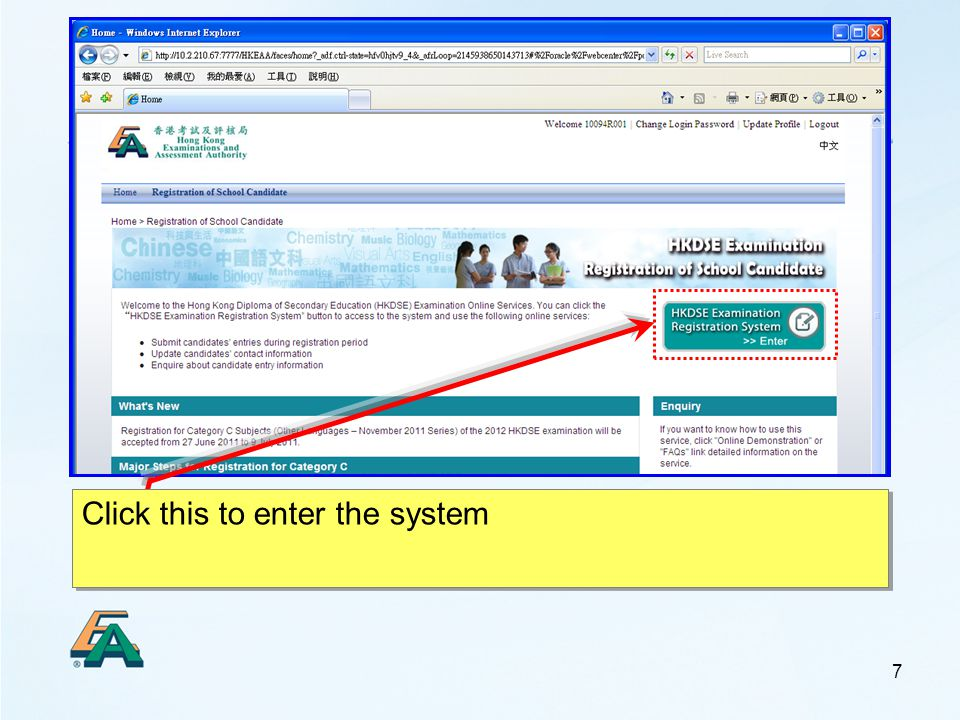 Click Registration of School Candidate Click this to enter the system 7