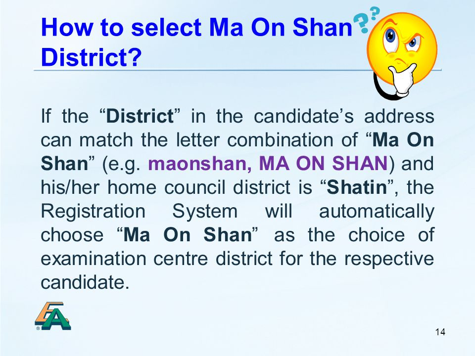 How to select Ma On Shan District.