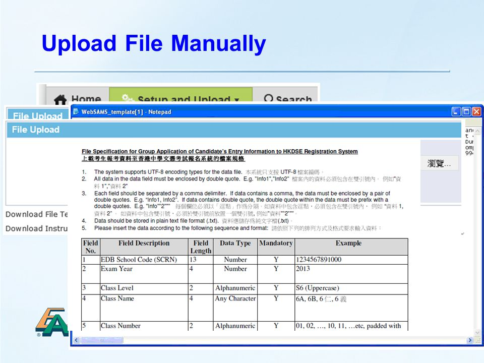 Upload File Manually 23