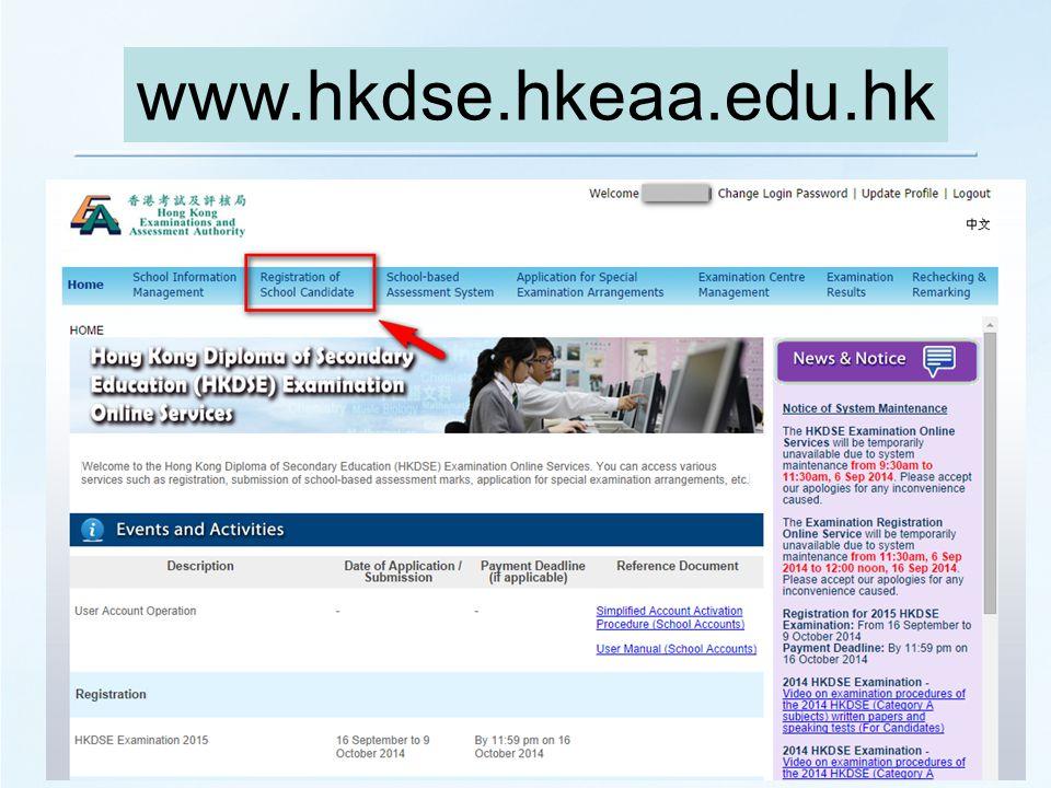 www.hkdse.hkeaa.edu.hk