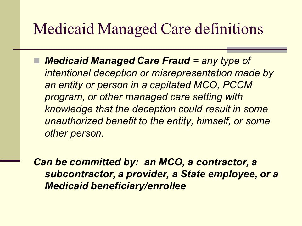 Data Data integration Monitoring access to services is one process that requires that data be linked to other Medicaid data sources Data analysis Overutilization Underutilization Appropriate utilization (setting of care) Appropriate utilization (clinical focus area)