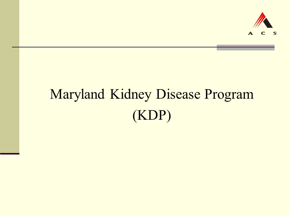 Maryland Kidney Disease Program (KDP)