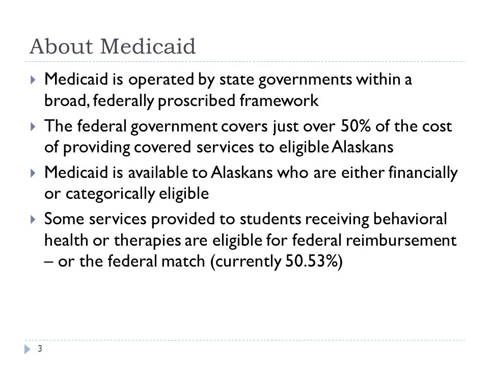 Records Needed in Case of an Audit  In the event of a Medicaid audit, school districts need to maintain the following records for seven years:  Student attendance records;  Employee leave records;  Employee state credentials, professional licenses or certificates; and  Contracted individuals' credentials, licenses or certificates 34