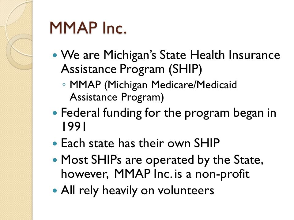 Medicaid - Administration The Federal government sets general guidelines for the Medicaid program, but each state determines the policy rules and regulations of their program.
