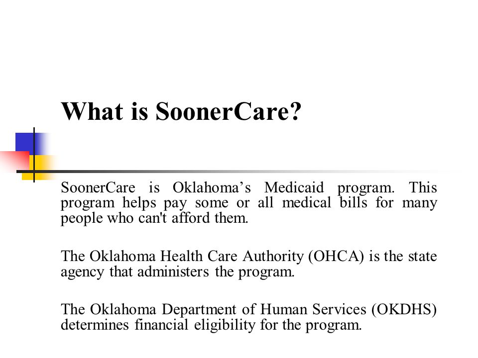 When to call the SoonerCare Helpline.► If you can't make an appointment with your PCP.