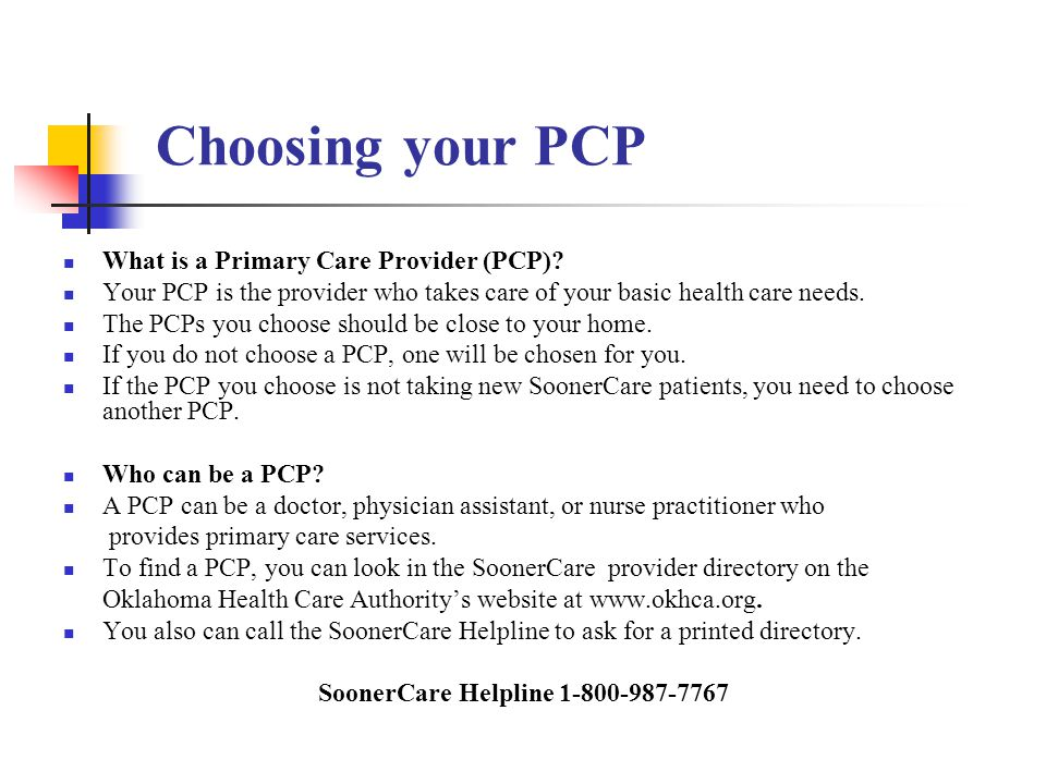 After You Choose Your PCP A letter will be sent to you at the address on file.