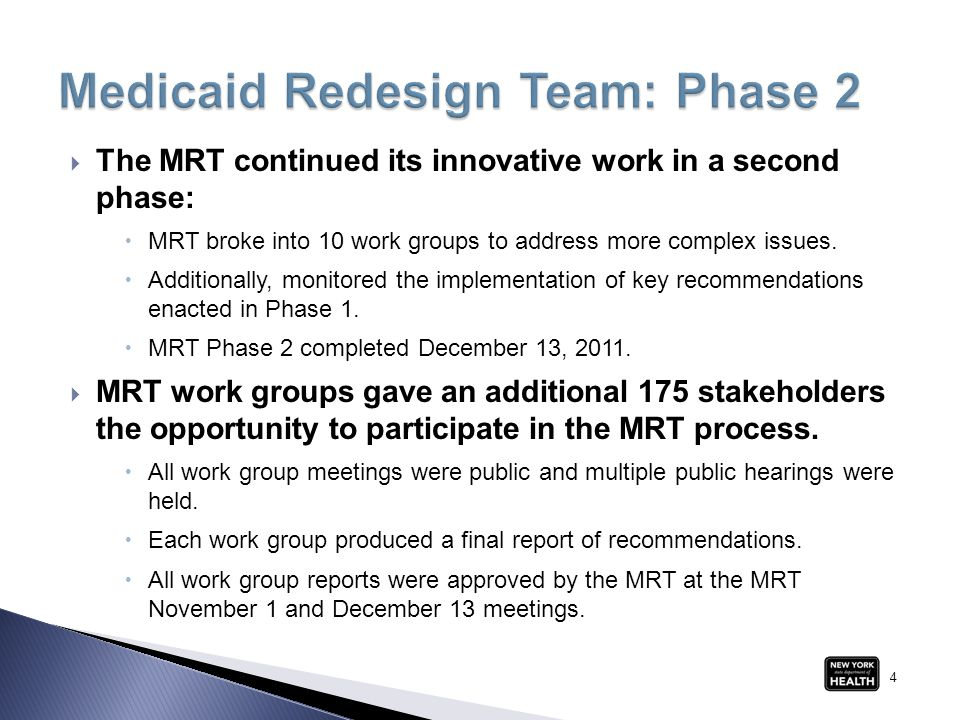 MRT #17 – Reduce Fee-for-Service (FFS) Dental Payment on Select Procedures  Results in comparable payments for Medicaid FFS and managed care members that will ensure that New York State can continue to provide this optional benefit which has been eliminated in other states.