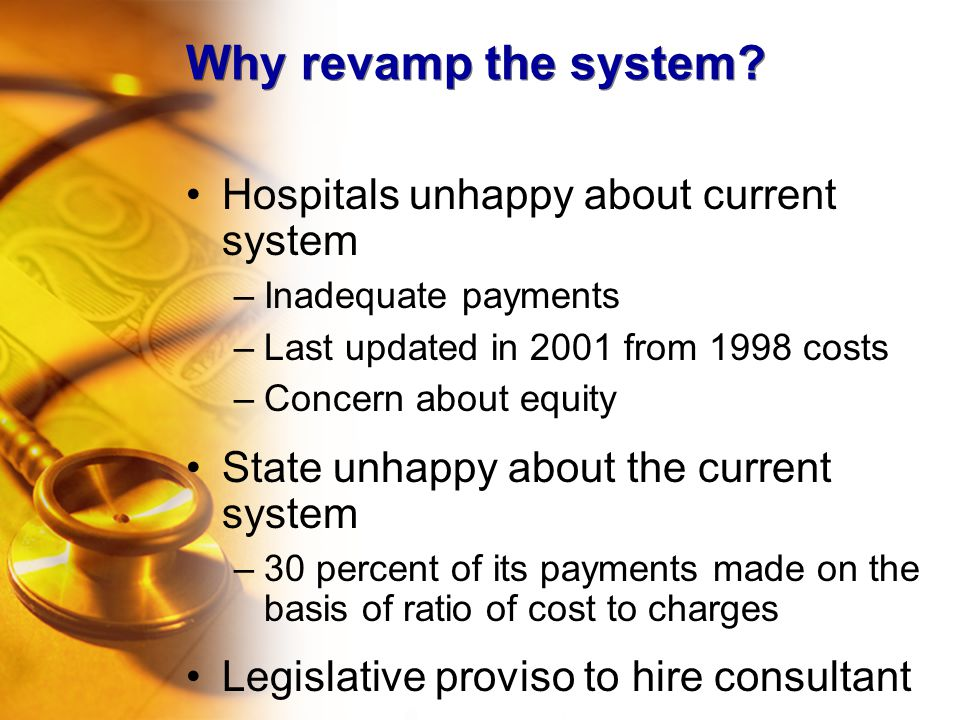 Why revamp the system.