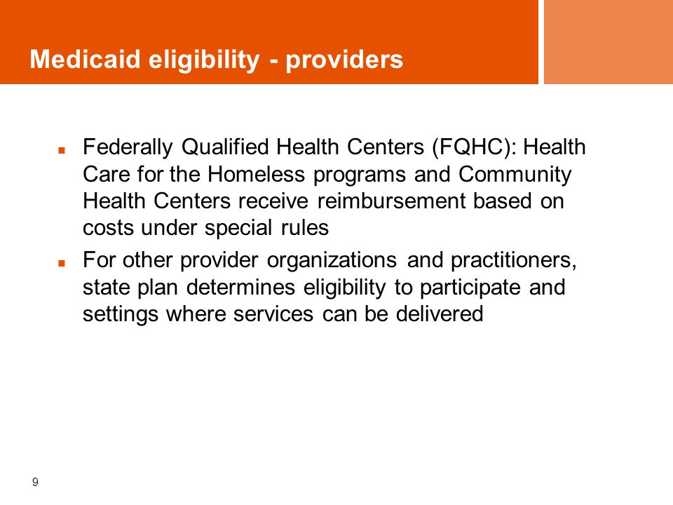 Financing Supportive Housing Medicaid White Papers Laying a New Foundation Changing the Systems that Create and Sustain Supportive Housing How Public Leaders Change Systems: Establishing Supportive Housing as a Solution to Long- Term Homelessness For more information: Visit www.csh.org