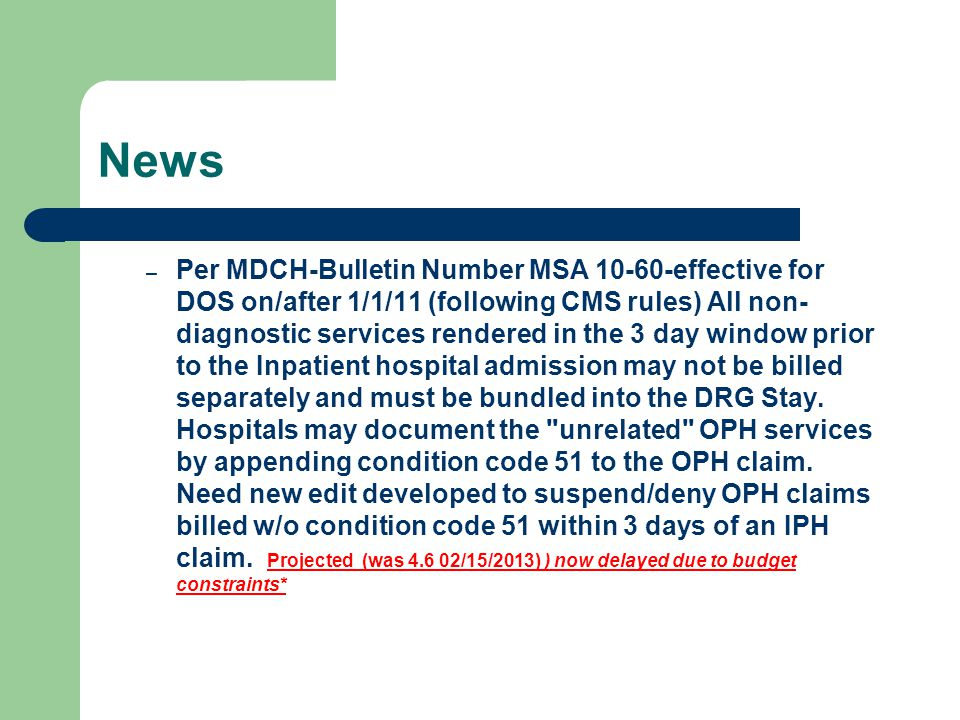 MSA 12-49 Purpose of the new process will expand MDCH's current DSH process to recalculate ceiling and payment amounts the year following the original calculation.