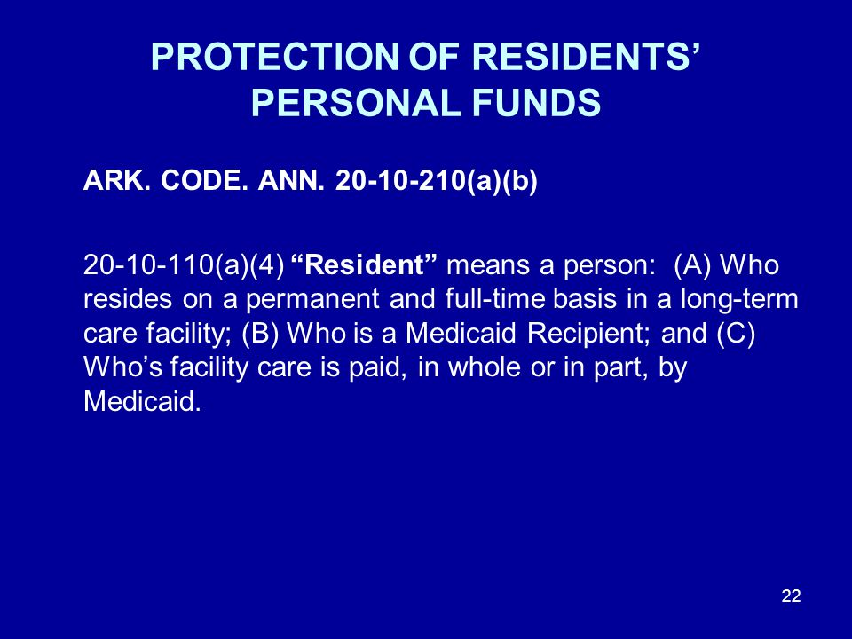 PROTECTION OF RESIDENTS' PERSONAL FUNDS ARK. CODE.