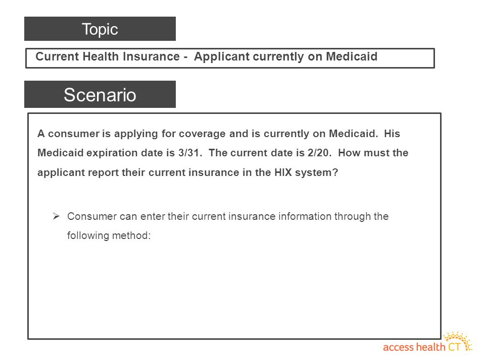 A consumer is applying for coverage and is currently on Medicaid.