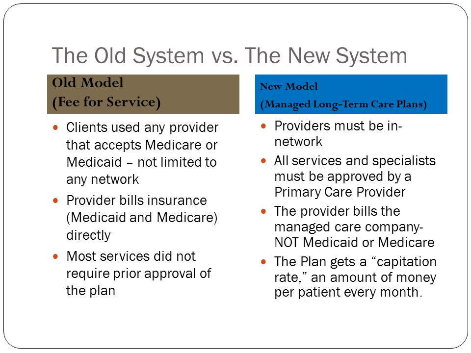 The Old System vs.