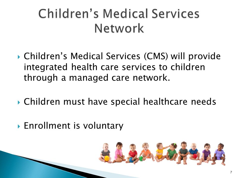  Children's Medical Services (CMS) will provide integrated health care services to children through a managed care network.