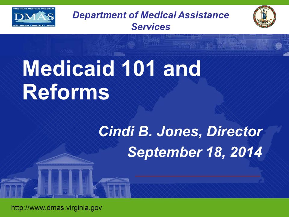 http://www.dmas.virginia.gov/ 1 Department of Medical Assistance Services http://www.dmas.virginia.gov Cindi B. Jones, Director September 18, 2014 Med