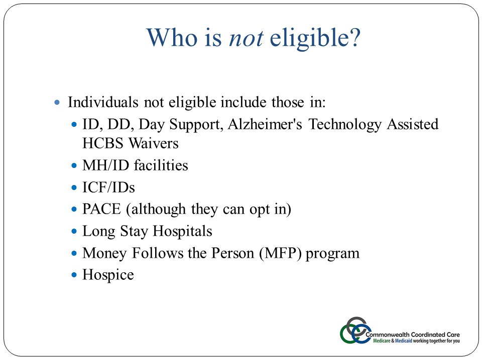 Who is not eligible.