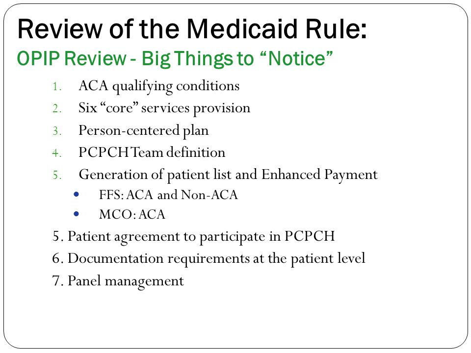 Review of the Medicaid Rule: OPIP Review - Big Things to Notice 1.