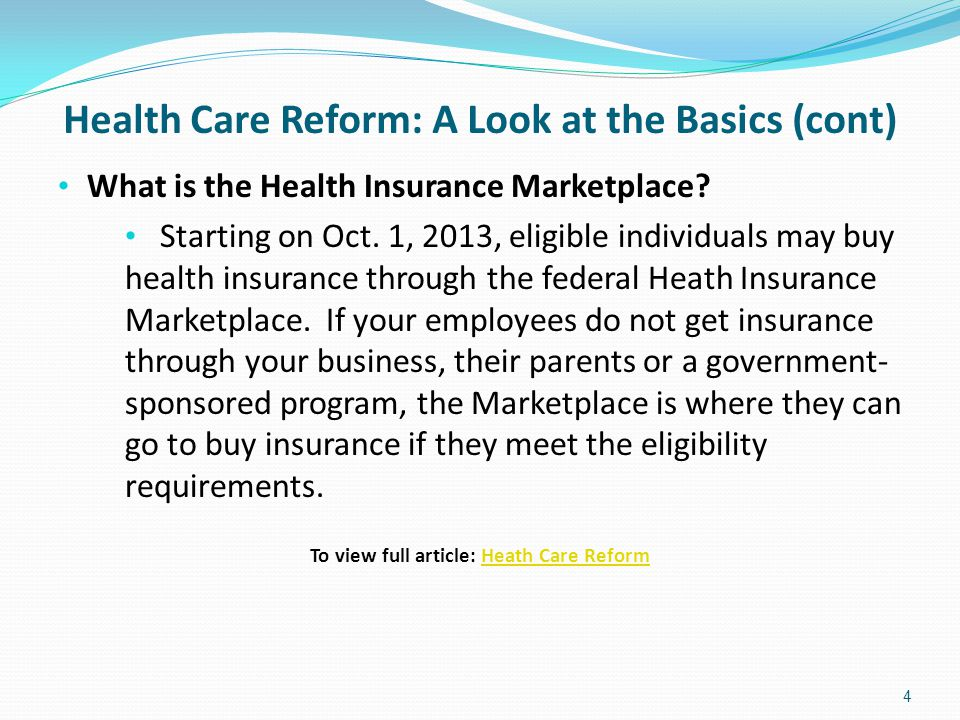 ACA SBC Mandate Overview As amended by the Affordable Care Act amended the Public Health Services Act (PHS)§ 2715, Employee Retirement Income Security Act (ERISA) § 715 and the Internal Revenue Code (Code) §§ 9815 require that Health Plans provide a SBC and a Uniform Glossary that accurately describes the benefits and coverage under the applicable plan or coverage in a way that meets the format, content and other detailed SBC standards set for the Affordable Care Act as implemented by the Departments regulatory guidance.