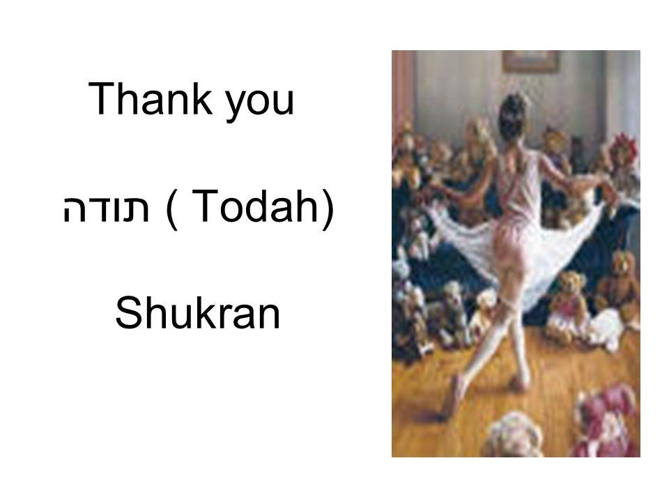 Thank you תודה ( Todah) Shukran