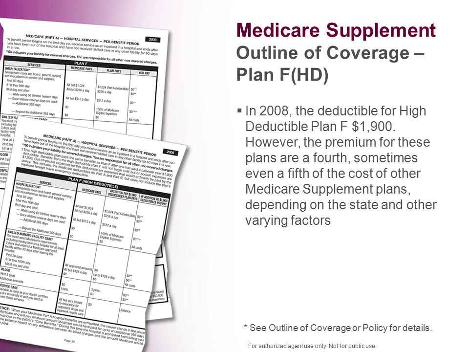 * See Outline of Coverage or Policy for details.