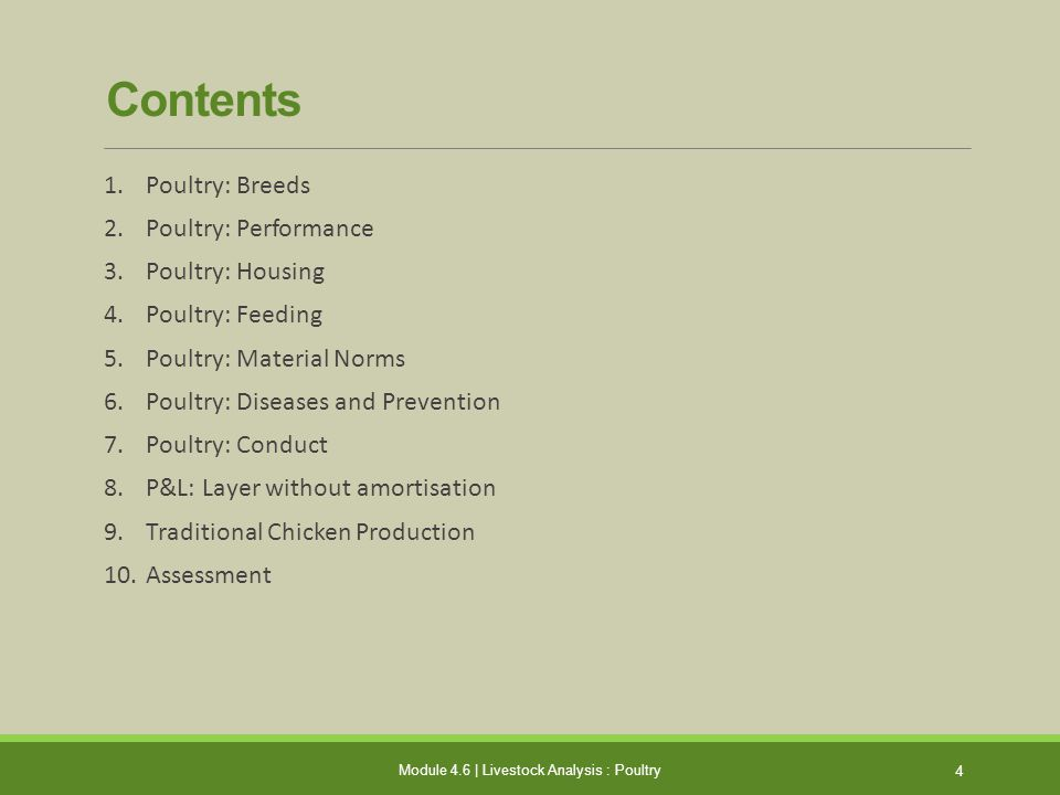 4b.Poultry: Housing 1.Field Flat, non-floodable, no nuisance (e.g.