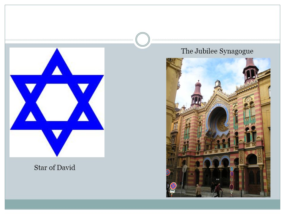 The Jubilee Synagogue Star of David