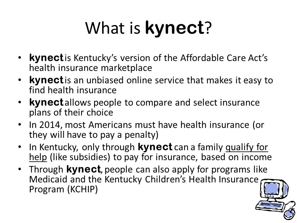 What is kynect .