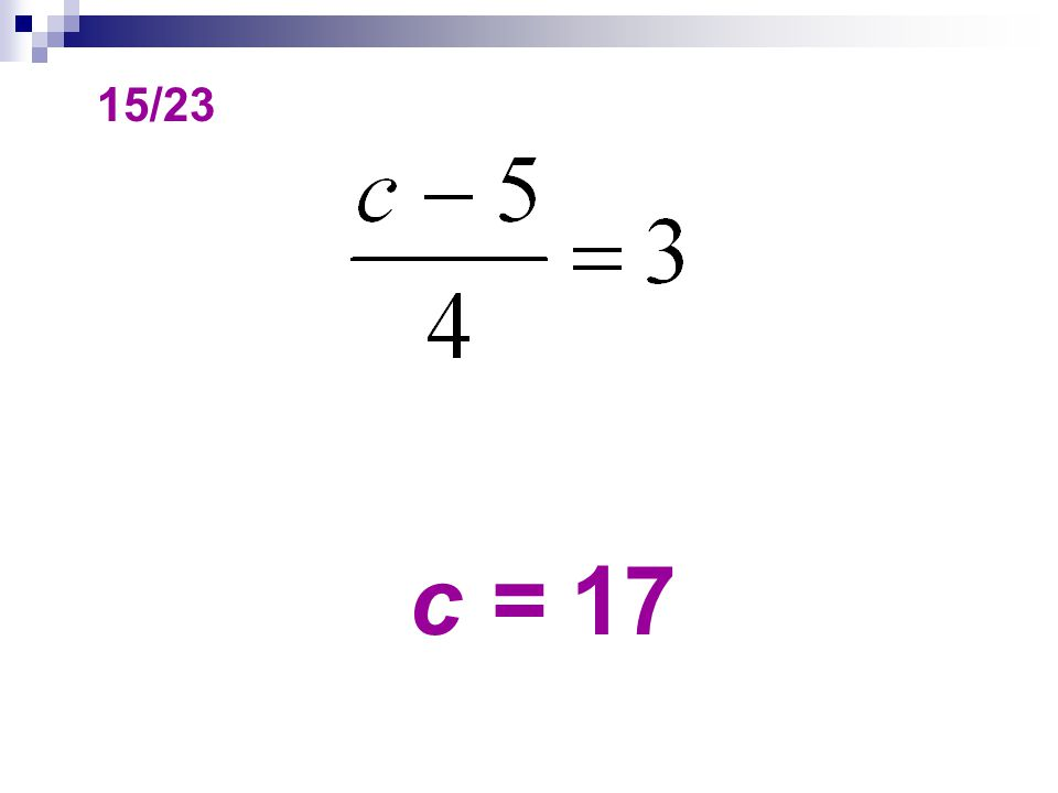 15/23 c = 17