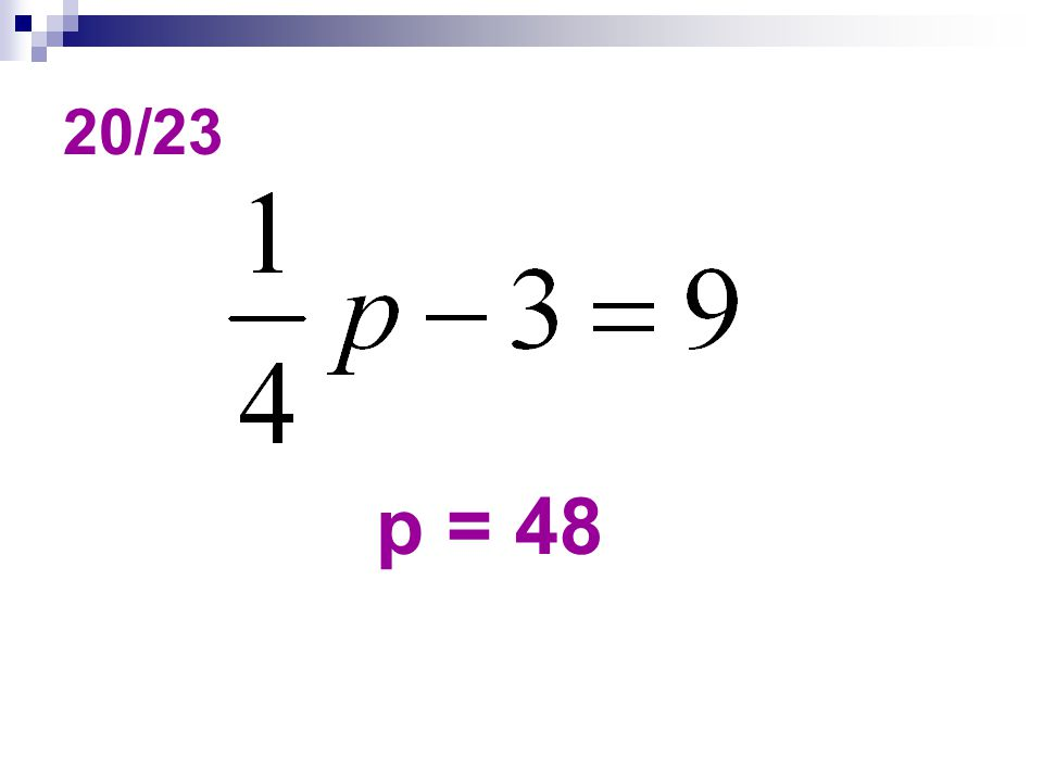 20/23 p = 48