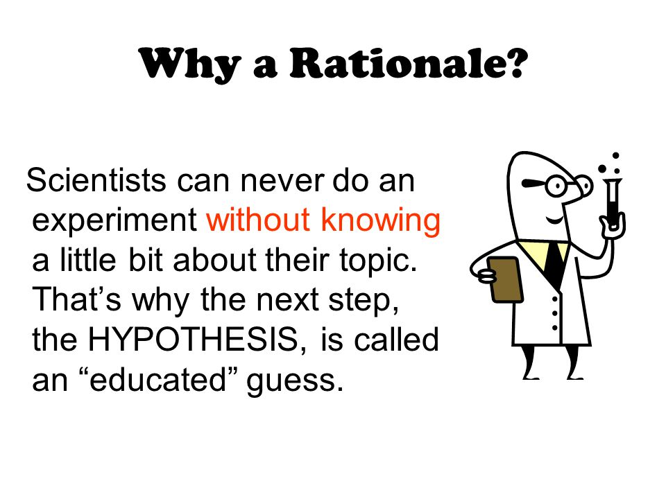 Why a Rationale.