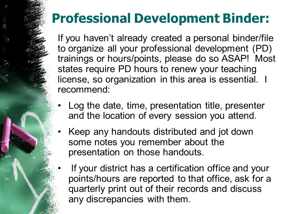 Professional Development Binder: If you haven't already created a personal binder/file to organize all your professional development (PD) trainings or