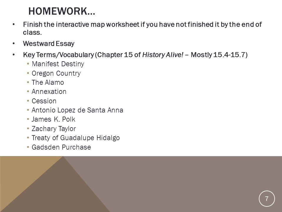 HOMEWORK! ***STUDY!!!*** (Tutoring today and tomorrow 2 nd half of lunch) 28