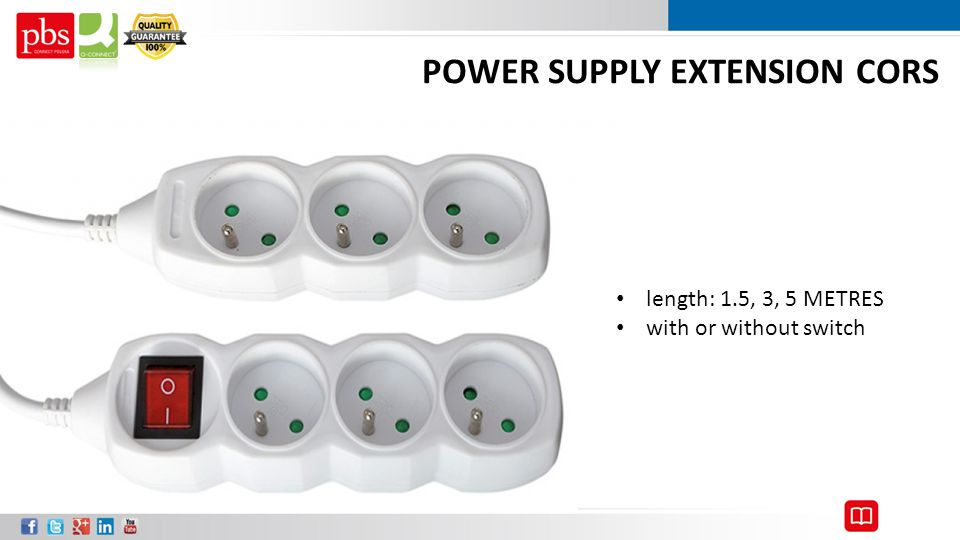 POWER SUPPLY EXTENSION CORS length: 1.5, 3, 5 METRES with or without switch